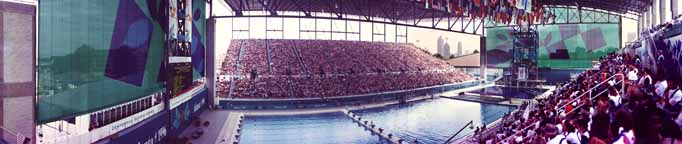 Aquatics Center Panorama